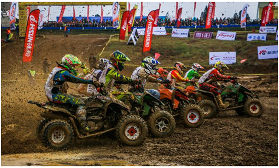 Campeonato de ATV de China